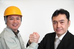 建築求人で実績多数の株式会社プロフィールドが転職をサポートいたします